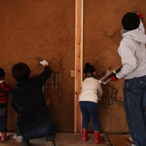 -土壁の家- 施工中です!